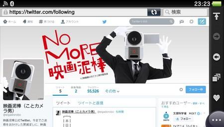 映画泥棒(ことカメラ男)のTwitterプロフィール画面