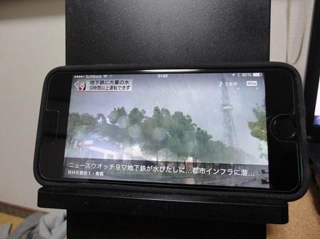ホームネットワーク内で視聴(iPhoneにて)