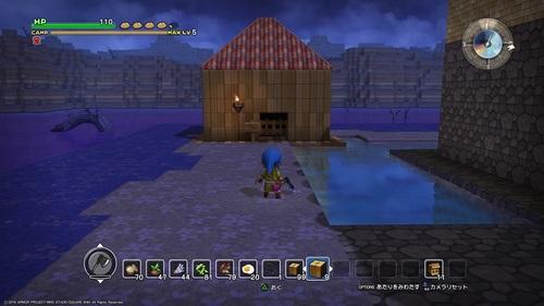 余った木のカベとかで小屋を作る