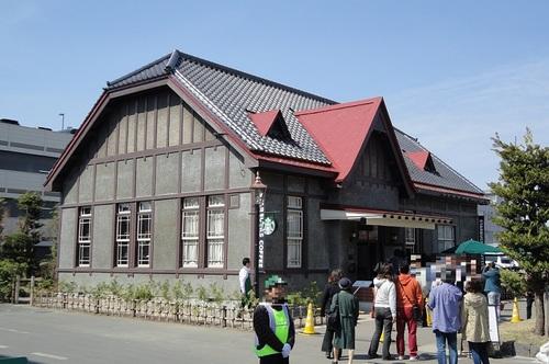 スターバックス 弘前公園前店