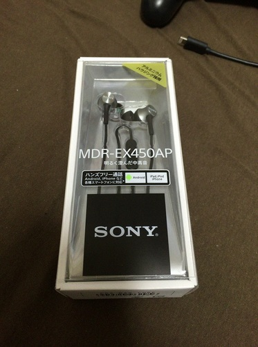 MDR-EX450AP